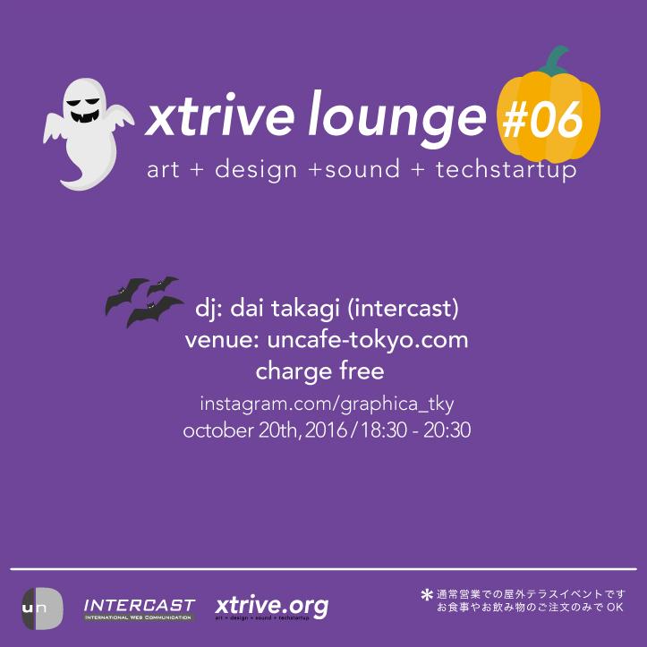 xtrive_06
