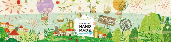 yokohama_handmade