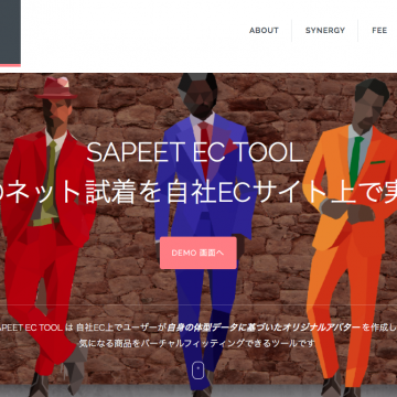 speet-ec-tool