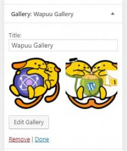 gallery-widget