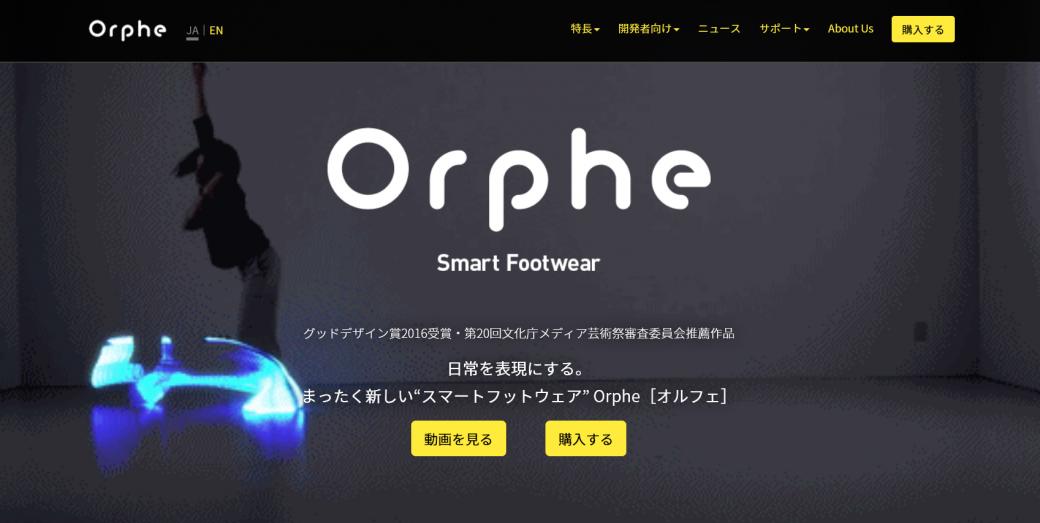 orphe01