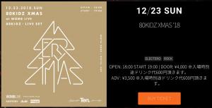 スクリーンショット 2018-12-16 20.29.14