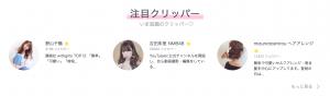 スクリーンショット 2019-01-17 11.53.20