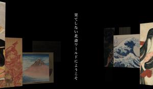 スクリーンショット 2019-02-20 16.05.35
