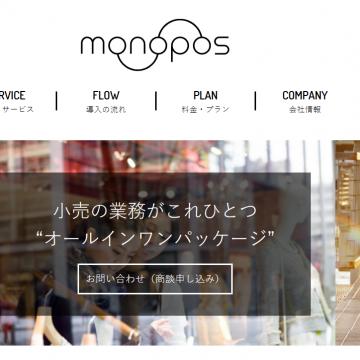 monopos01