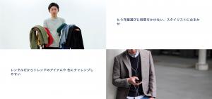 スクリーンショット 2019-03-27 12.17.37