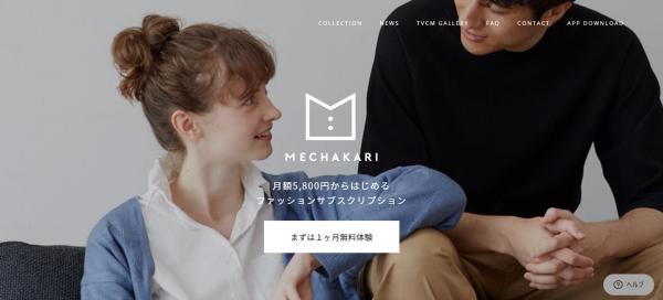 mechakari01