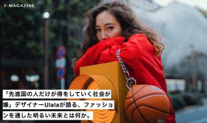 スクリーンショット 2019-05-19 14.47.45