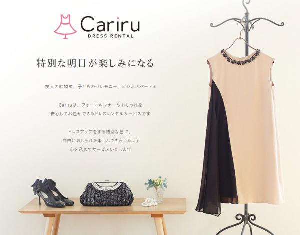 cariru02