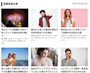 スクリーンショット 2019-09-08 22.11.52