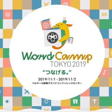 wordcamp-tokyo2019